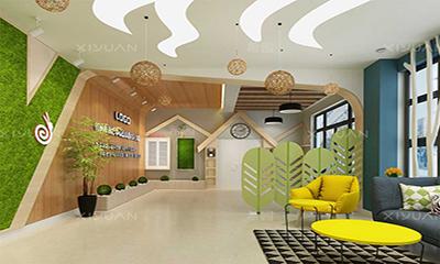 生态文明的新店中心幼儿园设计