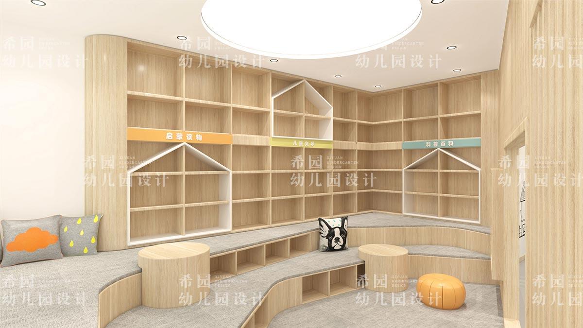 幼儿园阅读室设计